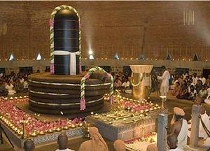 Dhyanalinga Yogic Templo