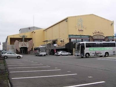 Differ Ariake Arena