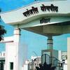 Divya Yog Mandir Trust University