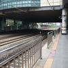 Doksan Station