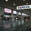 Domestic Terminal, Gimpo Airport
