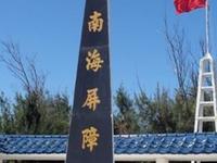 Dongsha Marine National Park