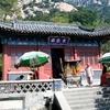 Dongyue Temple At Mount Tai