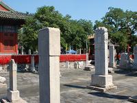 Beijing Dongyue Temple