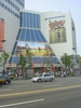 Doota Shopping Mall