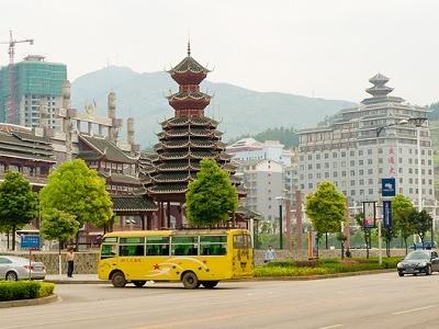 Downtown Kaili - Guizhou