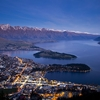 Downtown Queenstown - Aerial View - South Island