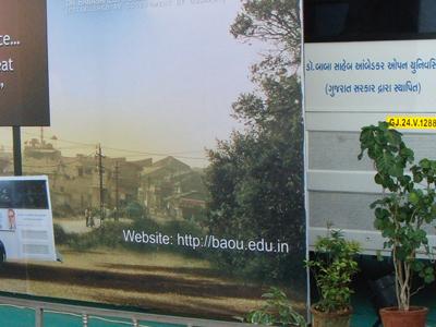 Dr Babasaheb Ambedkar Open University