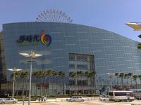 Dream Mall.