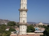 Minaret At Tripolia Bazar