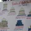 Qutub Shahi Kings Tombs Signboard