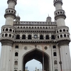 Charminar Front View