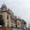Charminar - South View