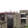 Birla Planetario y Museo de la Ciencia