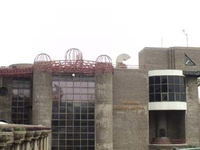 Birla Planetário e Museu da Ciência