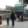 Malika Bazaar