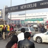 NDRS Entry Gate - Side View