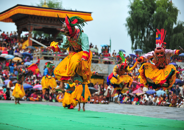 Thimphu Festival Photos