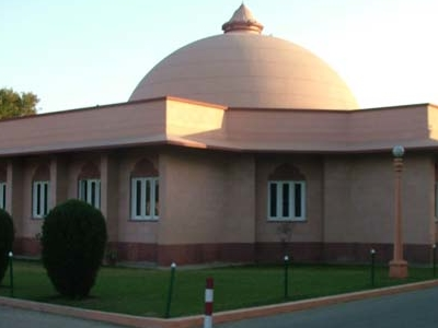 Birla Institute Of Scientific Research - Jaipur