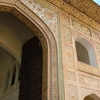 Intricate Traditional Work On The Archway