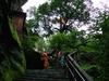 Stairway To Jatashankar Cave