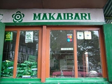 Makaibari Tea Estate Showroom - Darjeeling