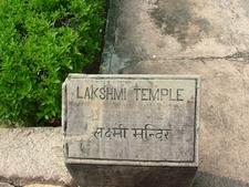 Lakshmi Temple Plaque
