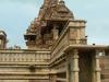 Lakshman Temple Front Yard