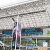 Mall Parque Araucano