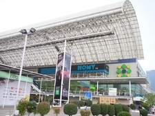 Mall Parque Araucano - Santiago