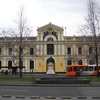 University Of Chile - Santiago