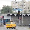 Toesca Metro Station
