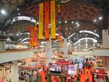 Favorite International Exhibition
