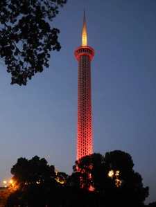 Illuminated Red Monument View From Mosque