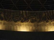 Aesthetically Illuminated Walls