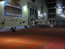 Another Hall View