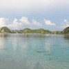 Uninhibited Small Island