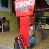 Croc Cove Signboard
