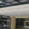 Vic Courtyard Entrance