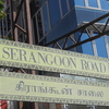 Serangoon Road Sign Post