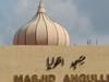Angullia Mosque - Name Sign