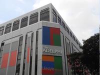 Adelphi Lifestyle Mall