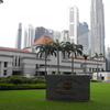 Singapore Parliament - Lawn View