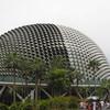 World's Busiest Arts Center