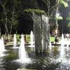 Powai Nature Park