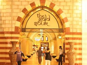 Never Before - Dubai Shopping Festival Photos