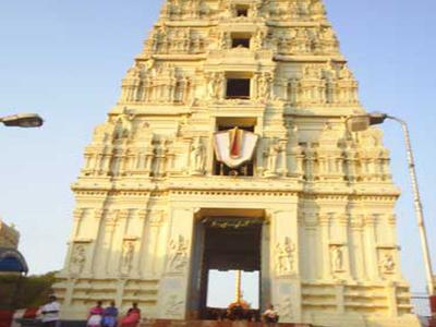 Dwaraka Tirumala