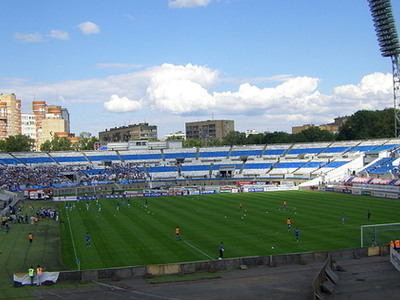 Dynamo Stadium