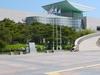 Daejeon Museum Of Art