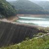 The Dam Of Tai Tam Byewash Reservoir